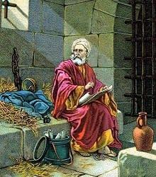Paul_the_Apostle032-2